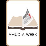 Amud a Week
