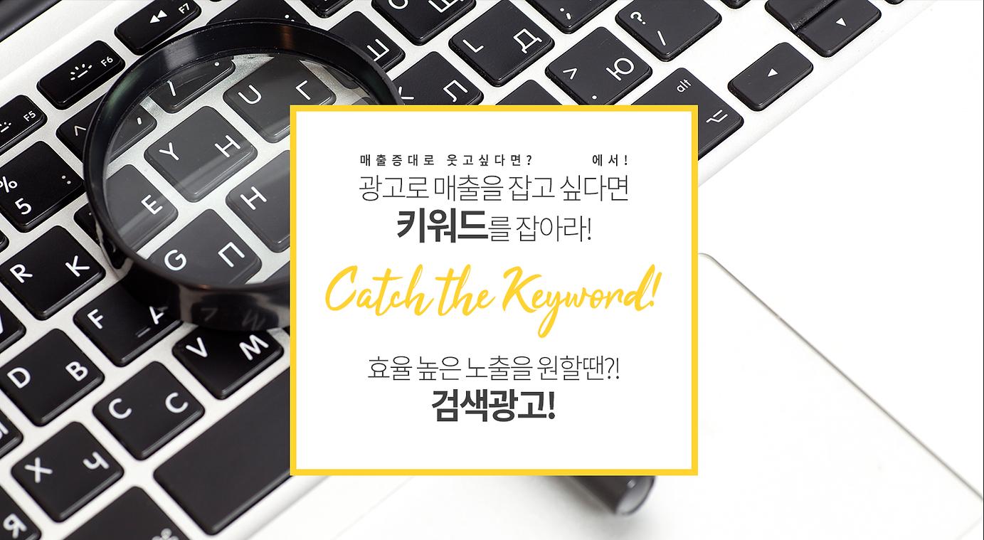 구글키워드1stpage