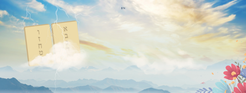 Copy of Shavuos Email Banner.png