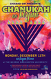 Celebrate Chanukah with Chabad GW