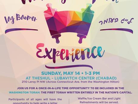 Lag Ba'Omer - Washington Torah Experience