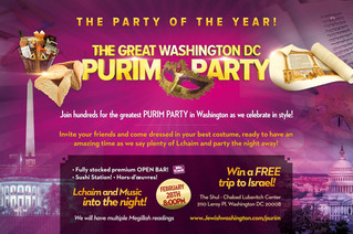 The Great Washington DC Purim Party