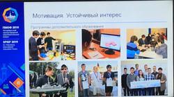 X Internationales Bildungsforum in St