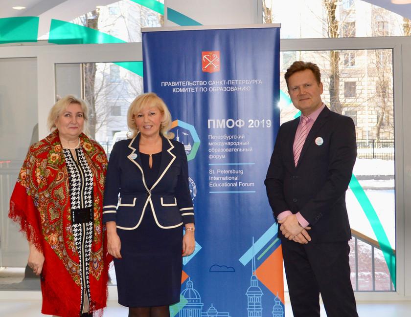 X Internationales Bildungsforum in St. Petersburg