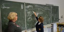 Russische Schule Bremen552