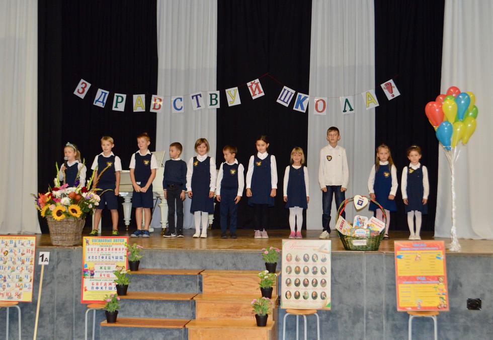 1.Russische Schule Bremen