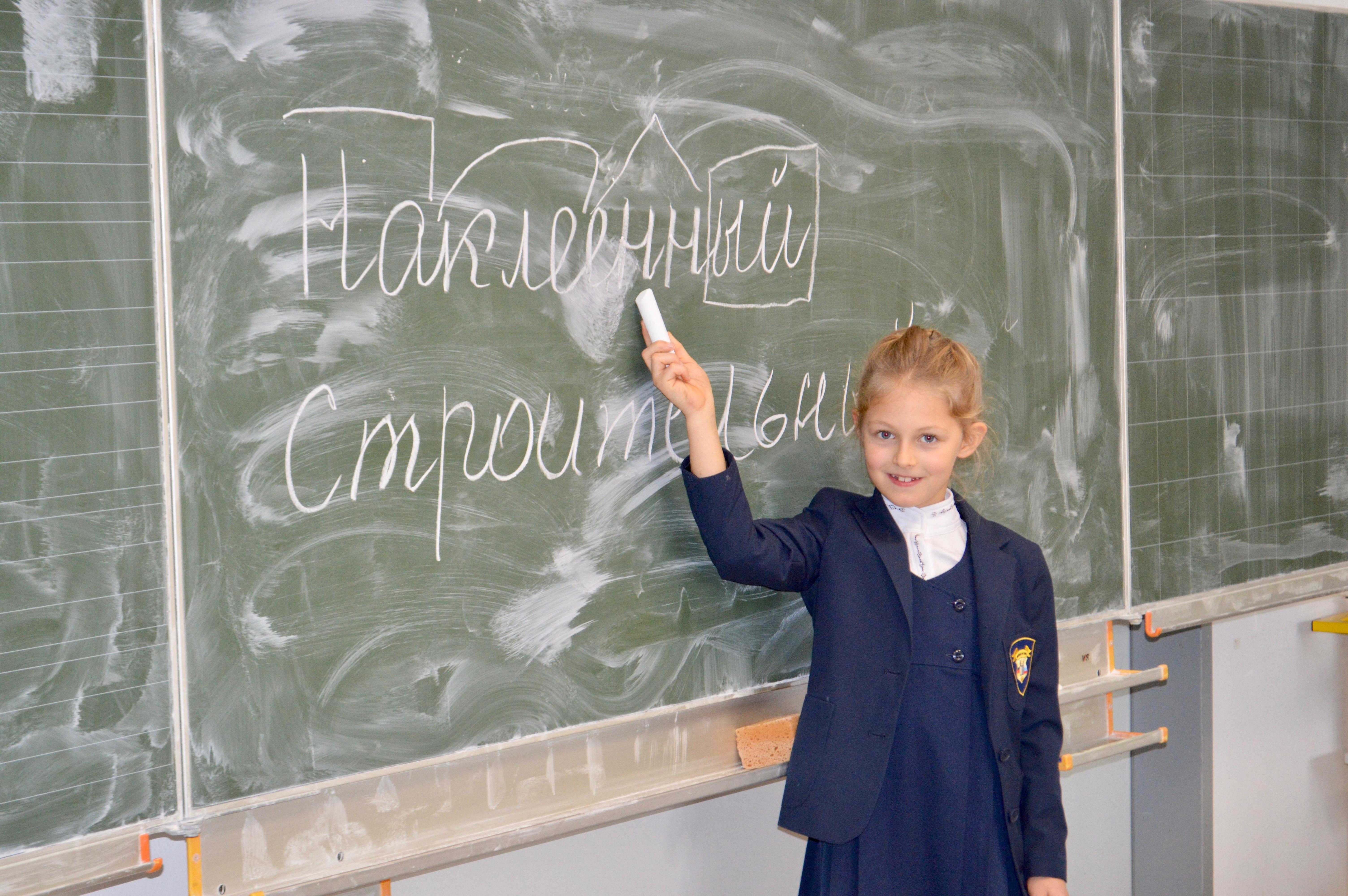 Russische Schule Bremen5