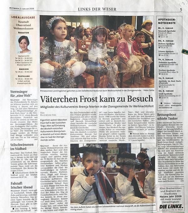 bremja.com presse