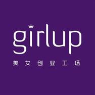 GirlUp.jpg