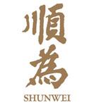 shunwei.jpg