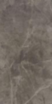 Monolith Mulina Large Format Tile