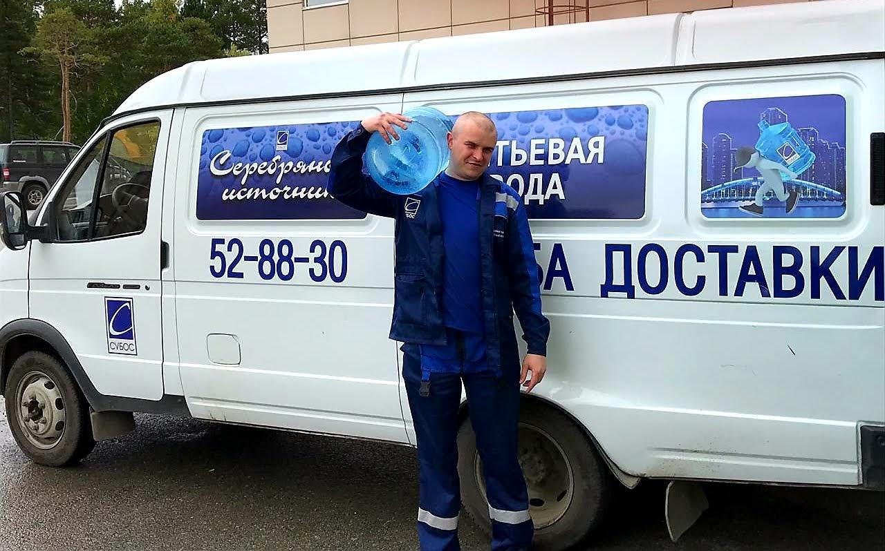 Доставка воды СУБОС