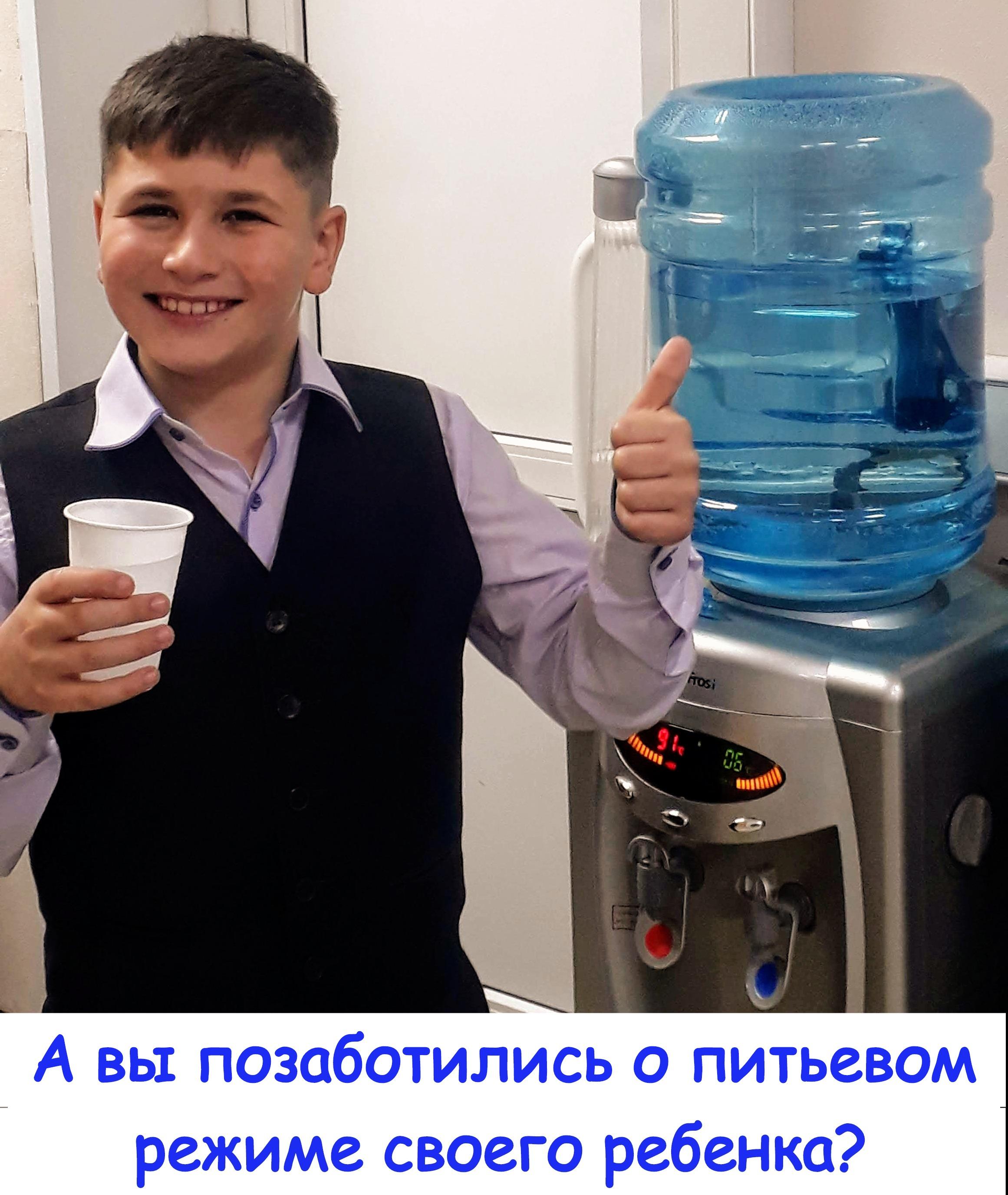 Лучшая питьевая вода
