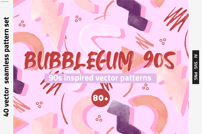 90s Vector Watercolor Patterns Set