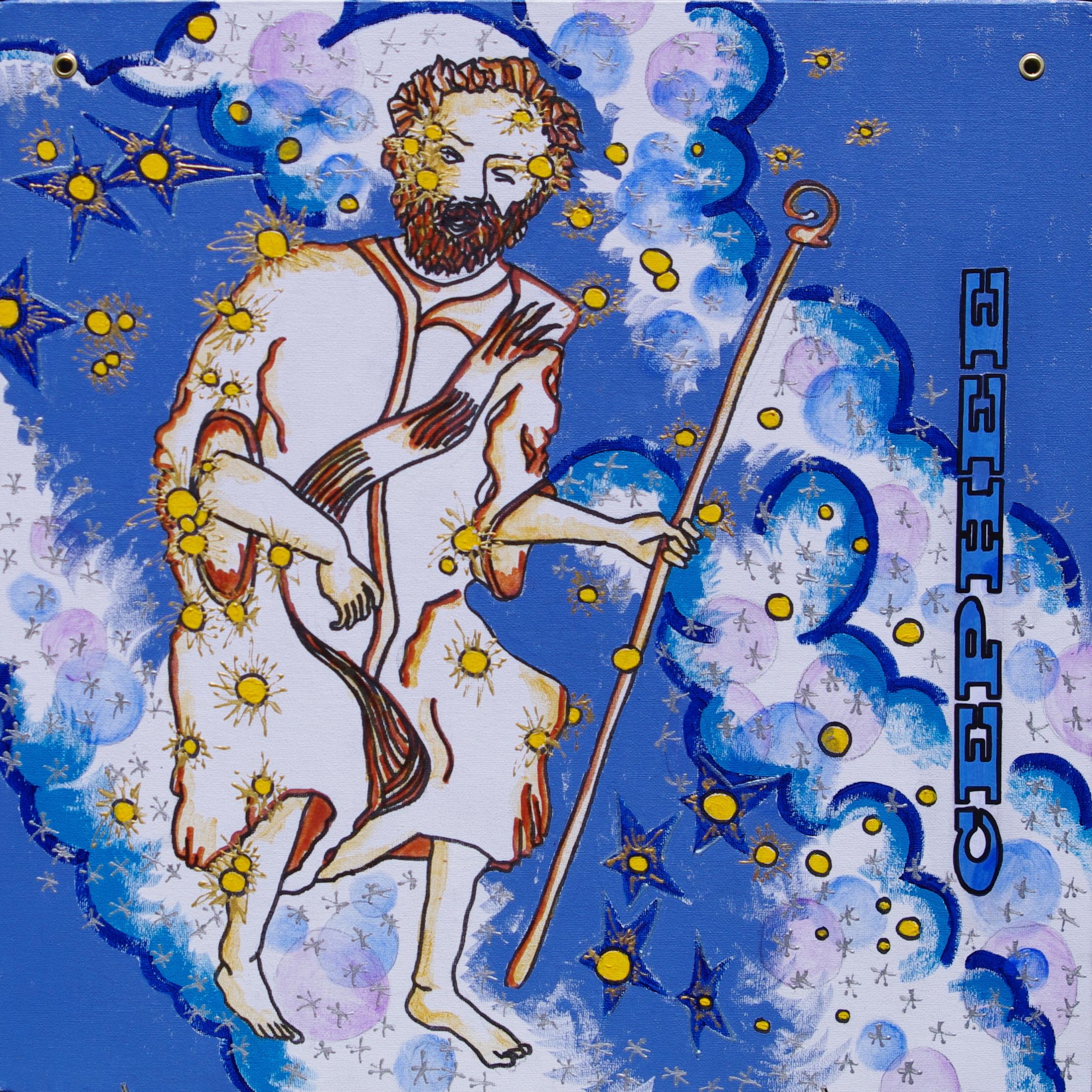 Constellation de Céphée