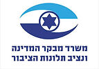 לוגו מבקר המדינה.jpeg