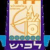 לוגו מועצה אזורית לכיש.png