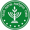 לוגו משרד החקלאות.png