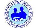 לוגו הרשות להגנת עדים.jpg