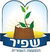 לוגו מועצה אזורית שפיר.png