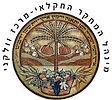 לוגו מכון וולקני.jpeg