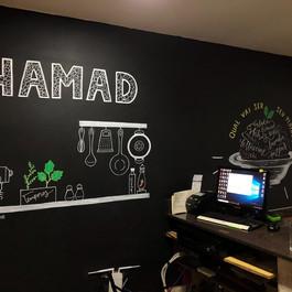 Hamad