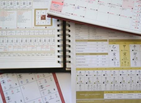 La consultation en Qi Men Dun Jia