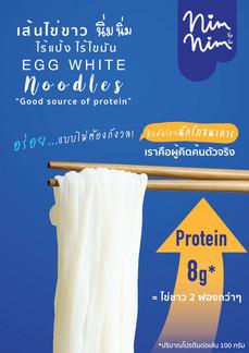 Protein 8g