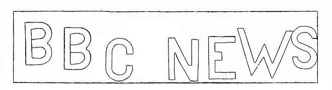 BBC-News-Header-8-13-1952.JPG