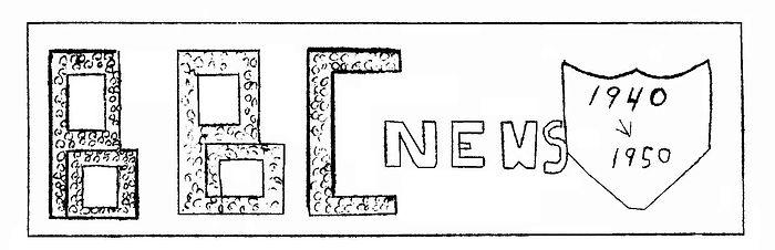 BBC-News-Header-7-18-1950.jpg