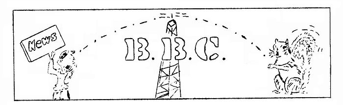 BBC-News-Header-May-1952.JPG