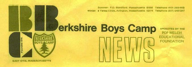BBC-News-Header-1969.JPG