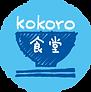 kokoro食堂