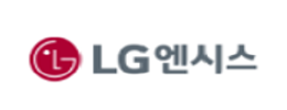 크기변환_LG엔시스