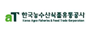 한국농수산식품유통공사(5)