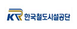 크기변환_철도시설공단