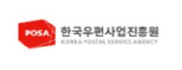 크기변환_우편사업진흥원