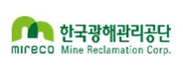 크기변환_광해관리공단