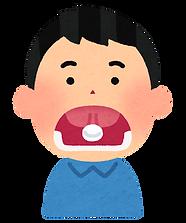 ときえだ小児科クリニック 舌下免疫療法