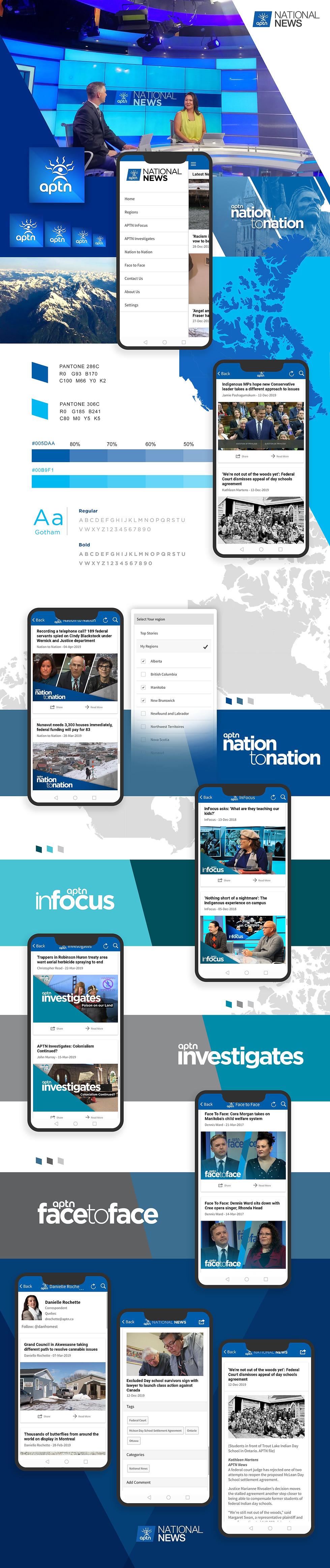 Blendic_Portfolio_web_app_APTN_News_v00_