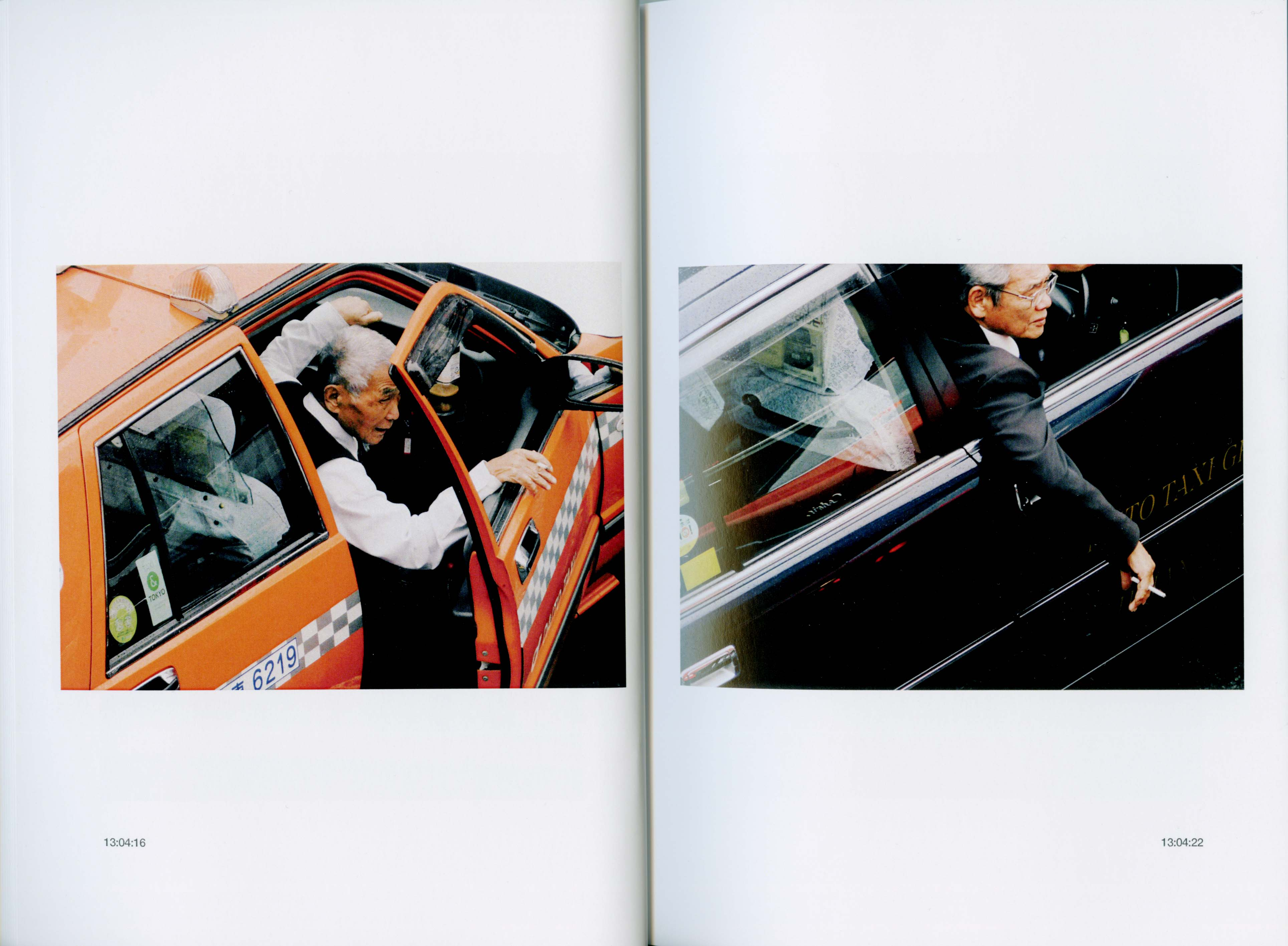 5hourstokyo004 のコピー