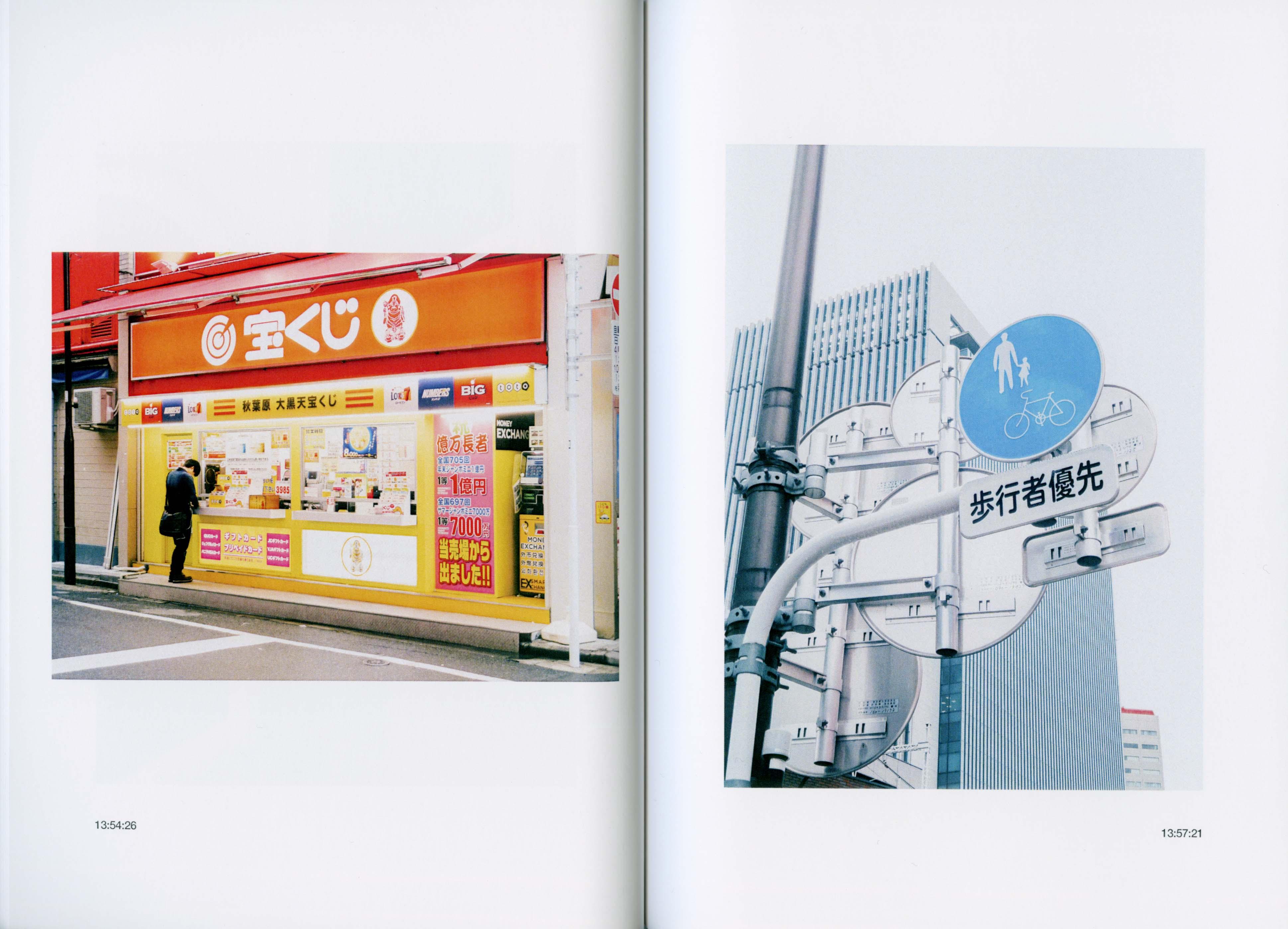 5hourstokyo006 のコピー
