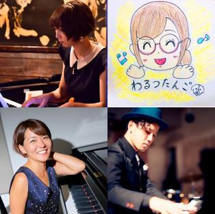 Pianist×Pianist