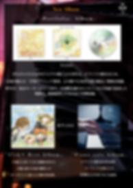 スクリーンショット 2018-10-01 14.49.00.png