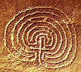 Labyrinth Chartres,  North Jersey