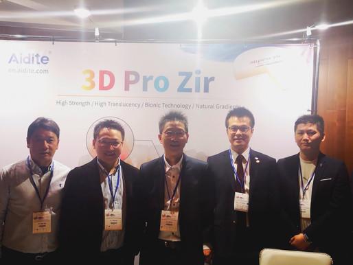 Chinese dental light∣Aidite unveils stunning 3D Pro Zir on ESCD