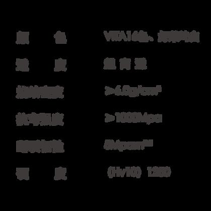 荣耀5_画板 1.png