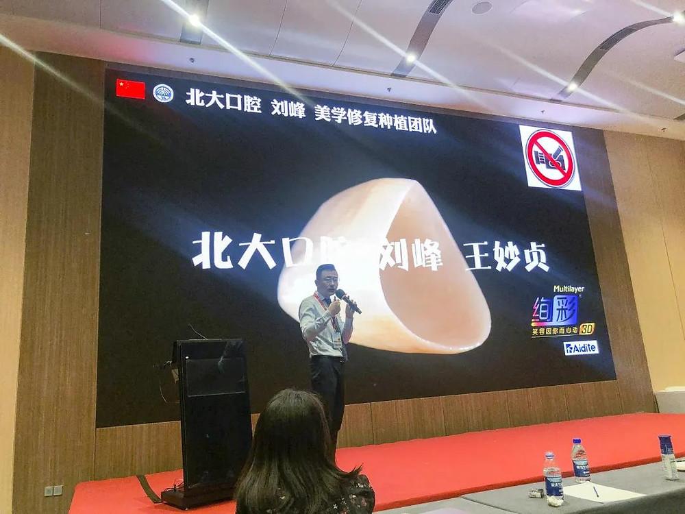 爱迪特深圳亚太国际口腔展-8