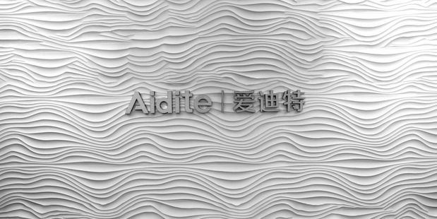 aidite display wall