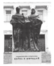 Cyril_and_Methodius_monument_Sofia engra